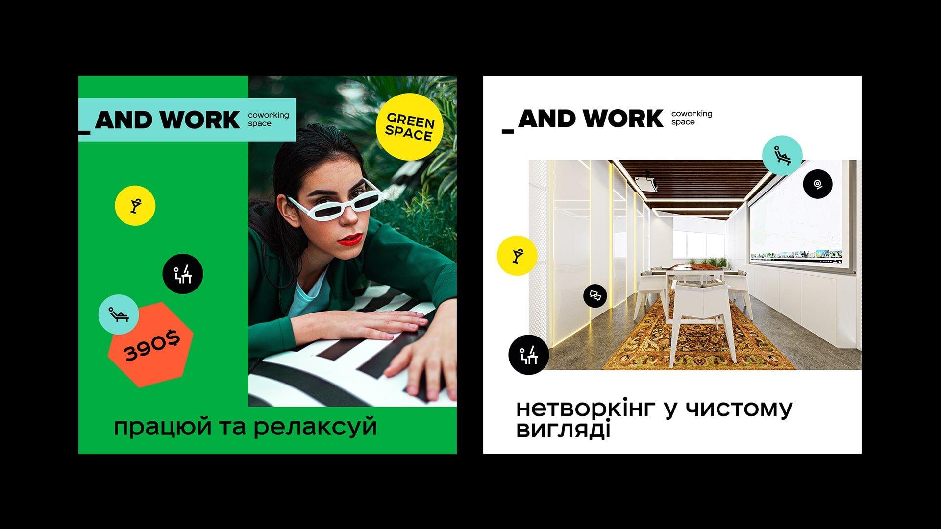 gra brand design and work 3