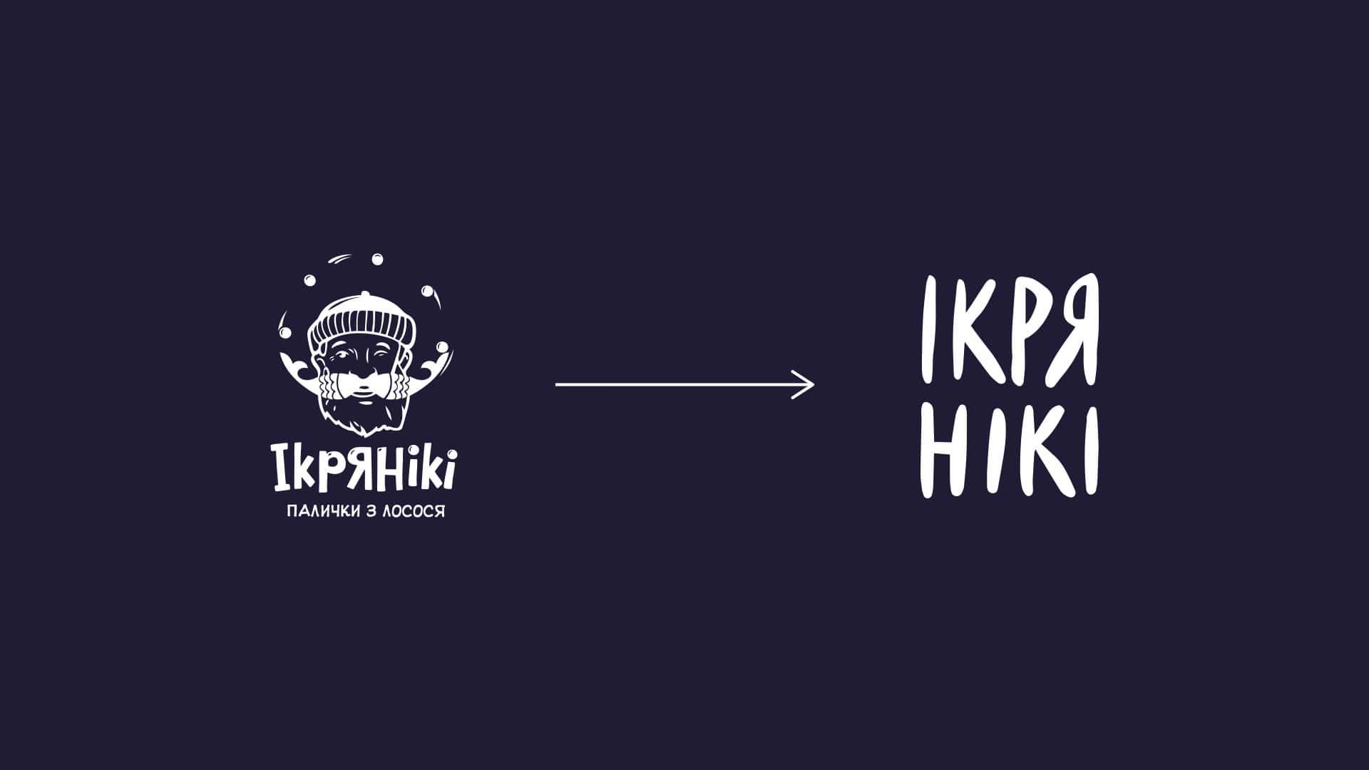 gra brand design ikryaniki 1