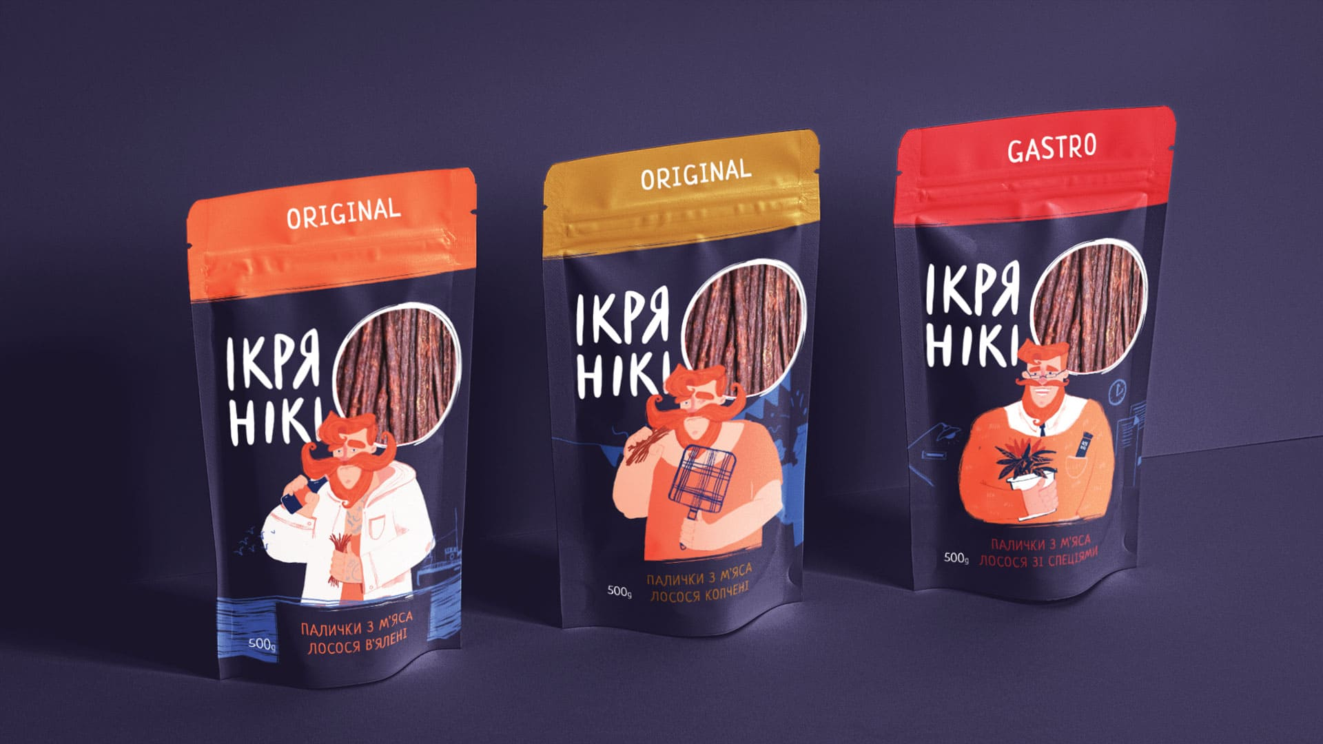 gra brand design ikryaniki 12