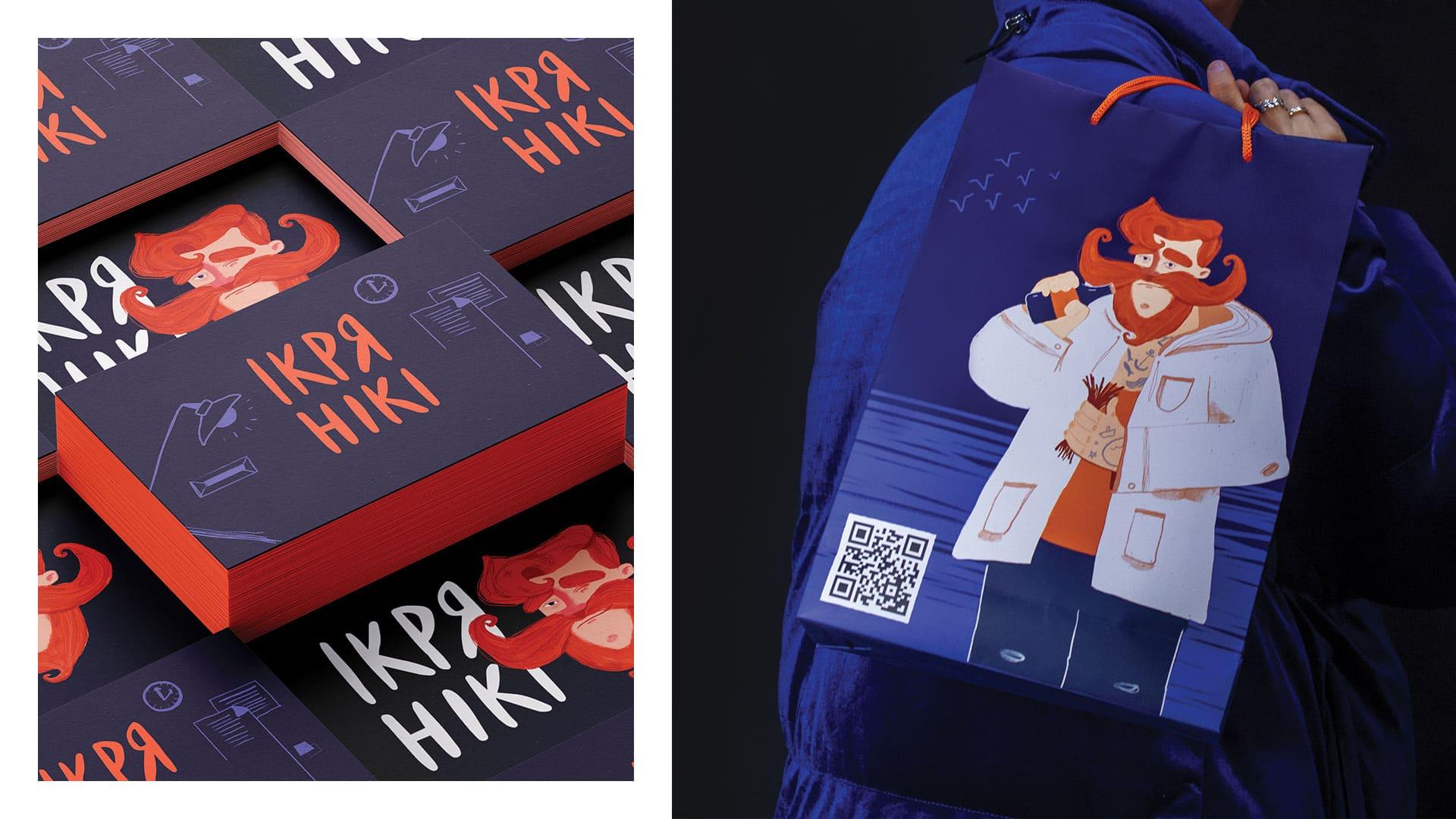 gra brand design ikryaniki 14