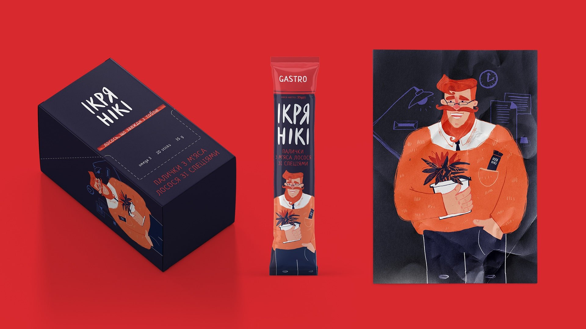 gra brand design ikryaniki 5