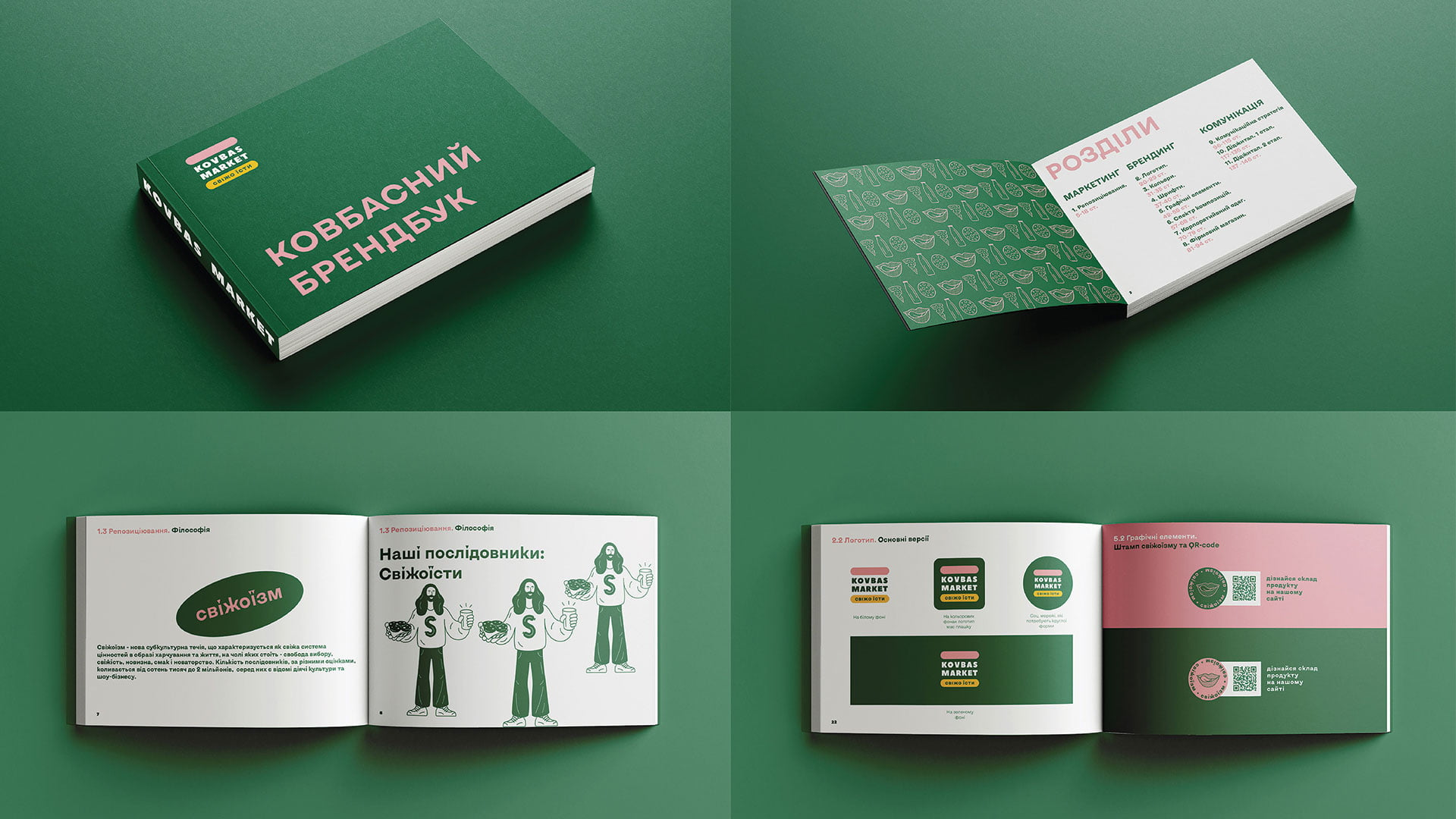 gra brand design kovbas market 10