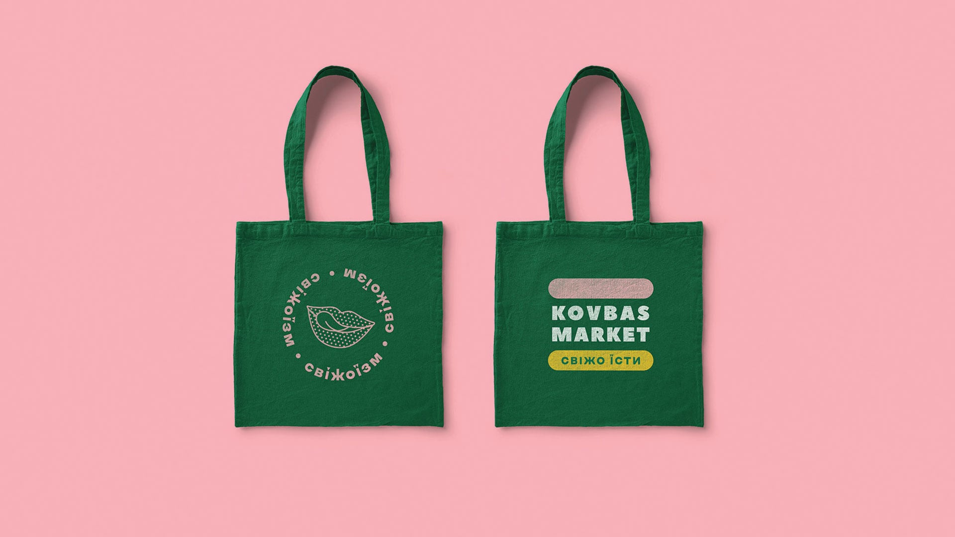 gra brand design kovbas market 14