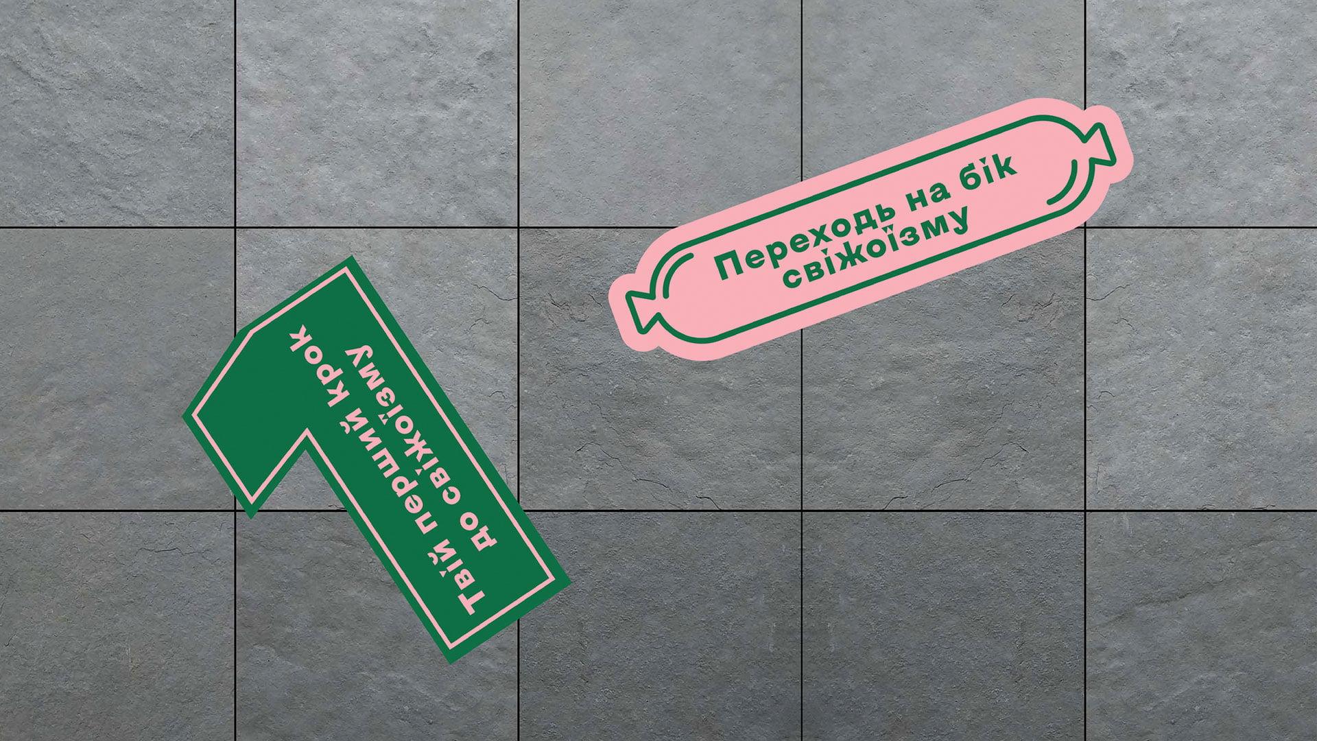 gra brand design kovbas market 16