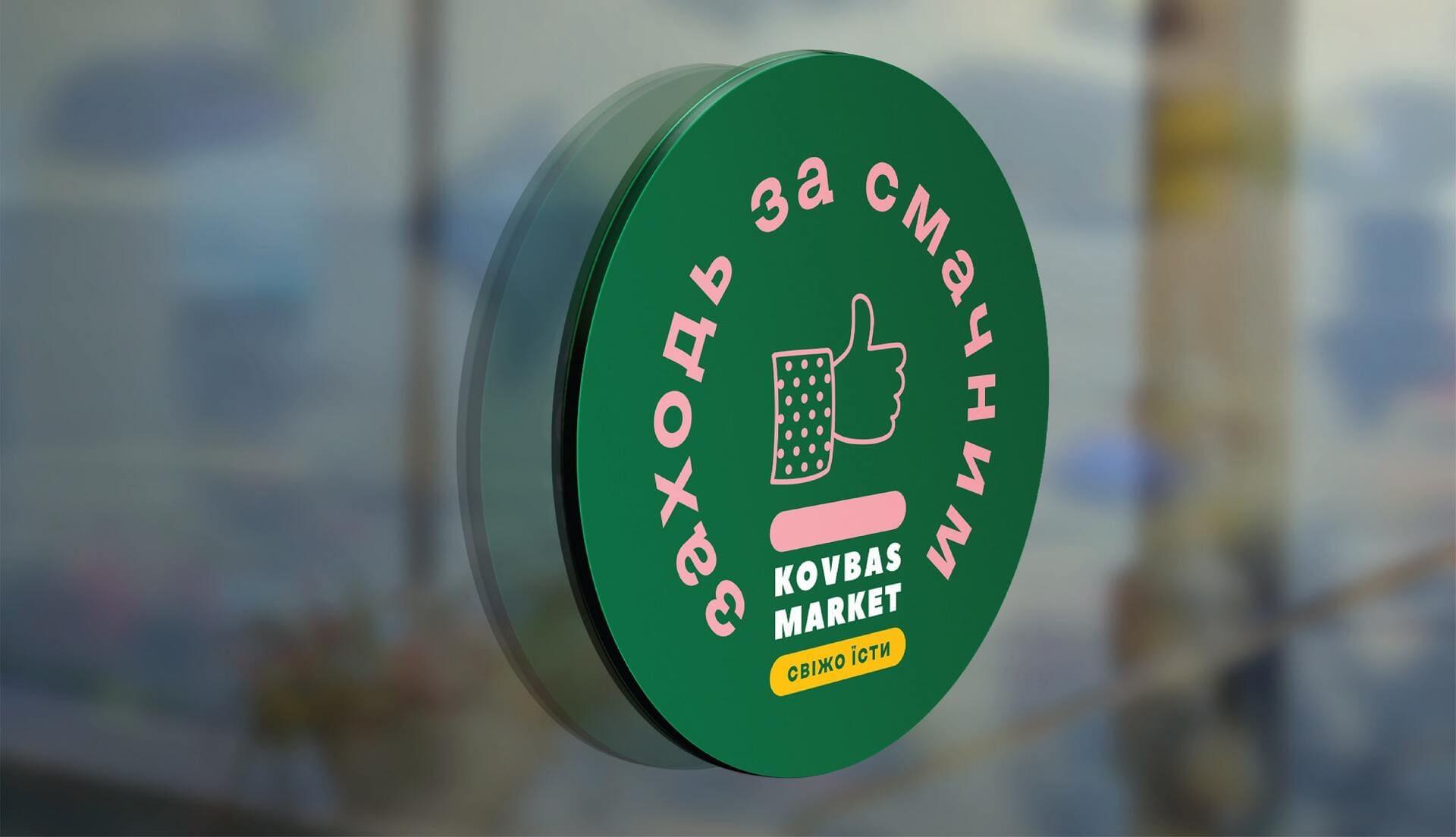 gra brand design kovbas market 3