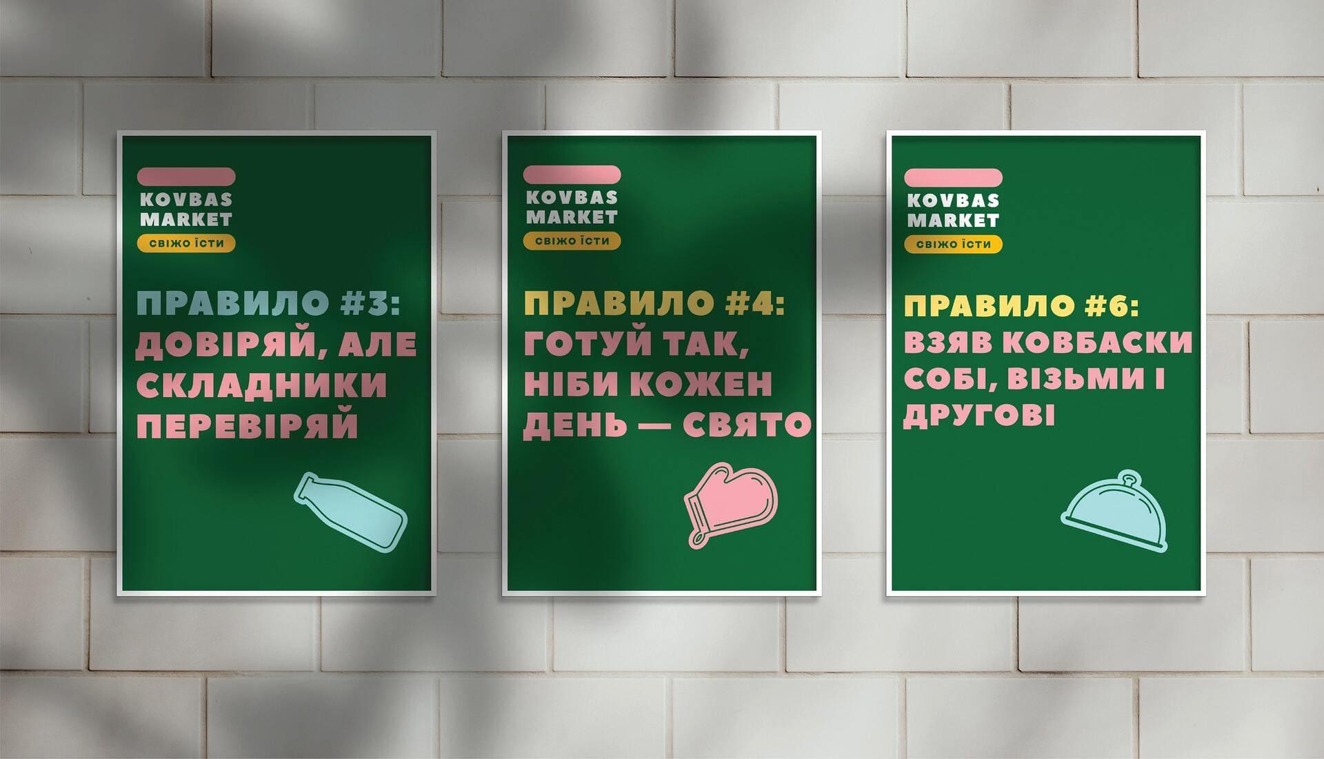 gra brand design kovbas market 5