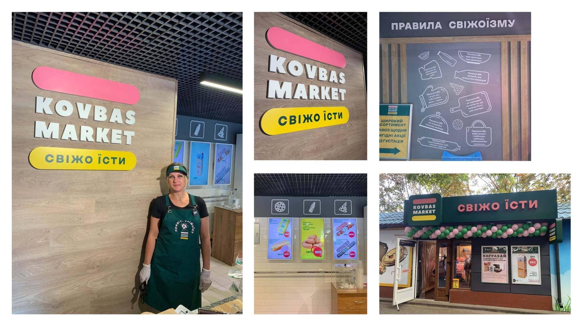 gra brand design kovbas market 9