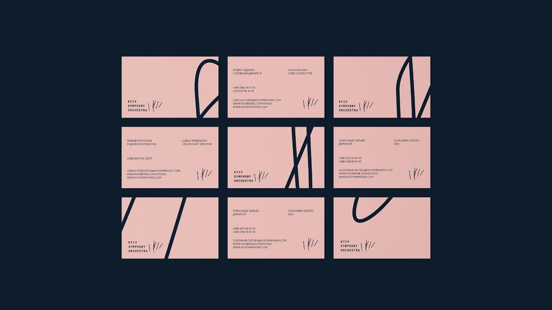 gra brand design kyivsymphony 3