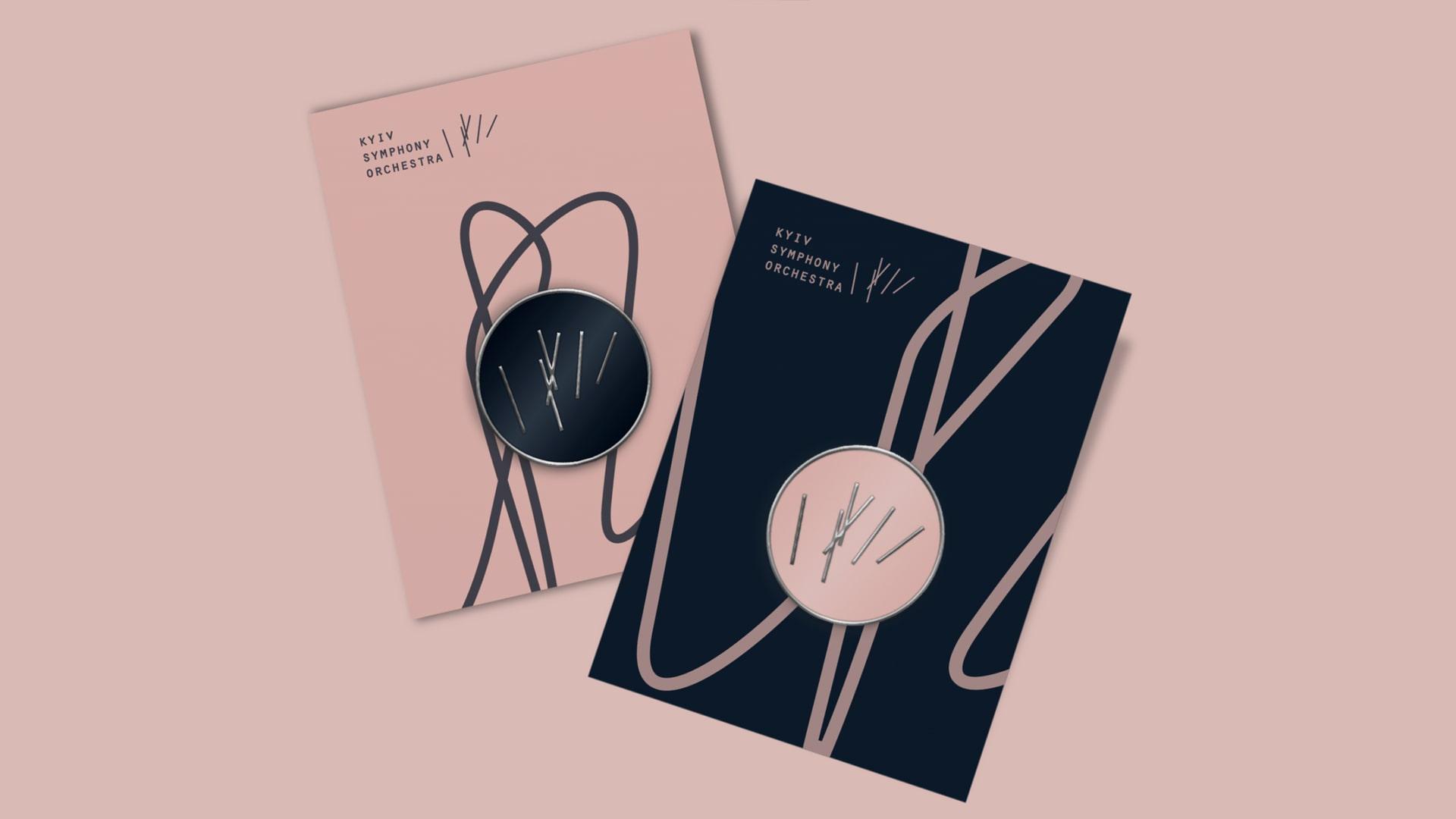 gra brand design kyivsymphony 5