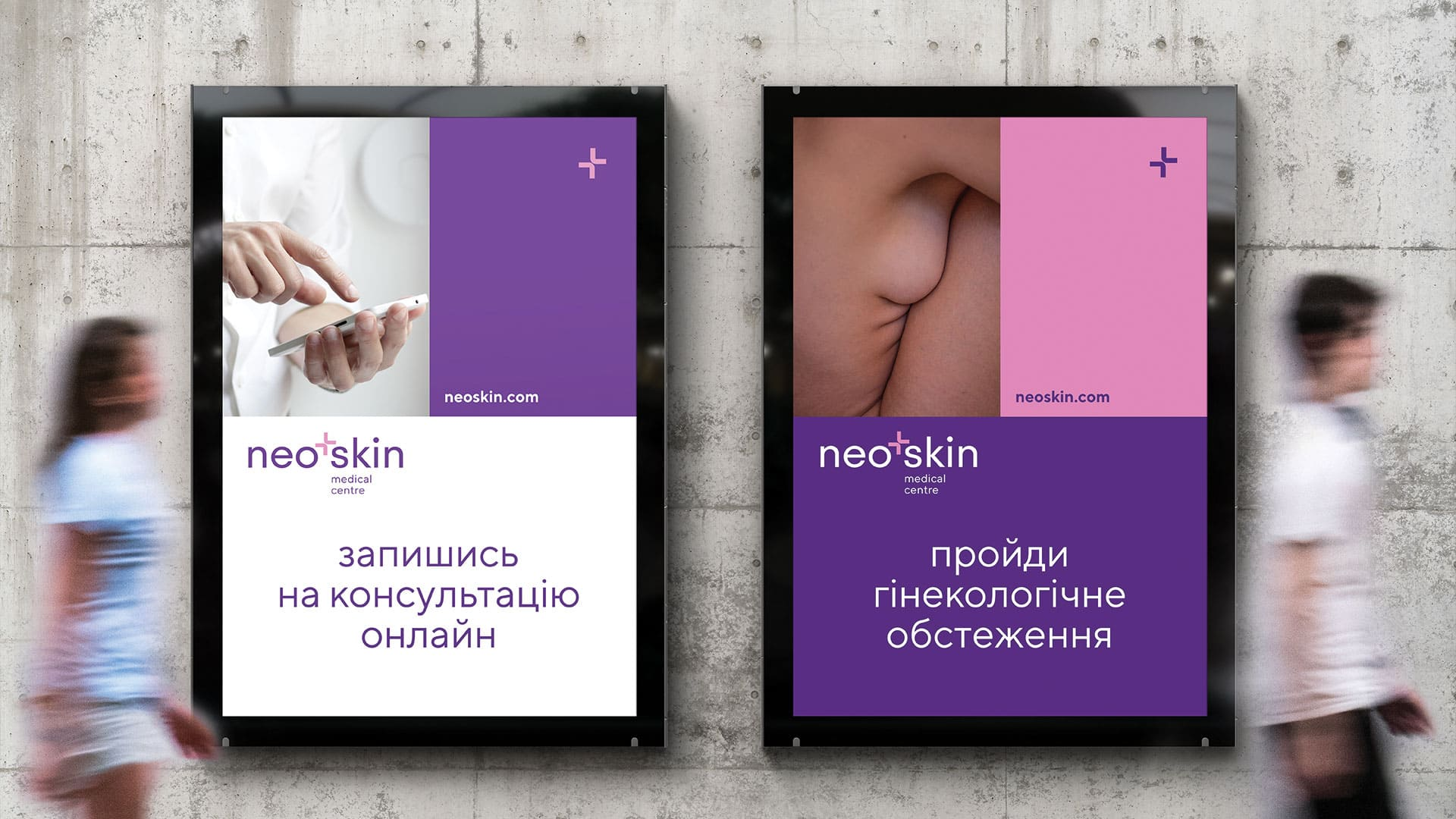 gra brand design neo skin 10