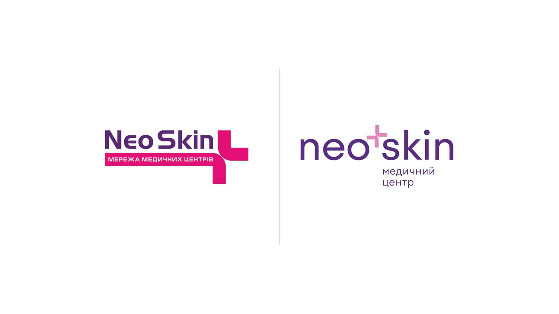 gra brand design neo skin 2