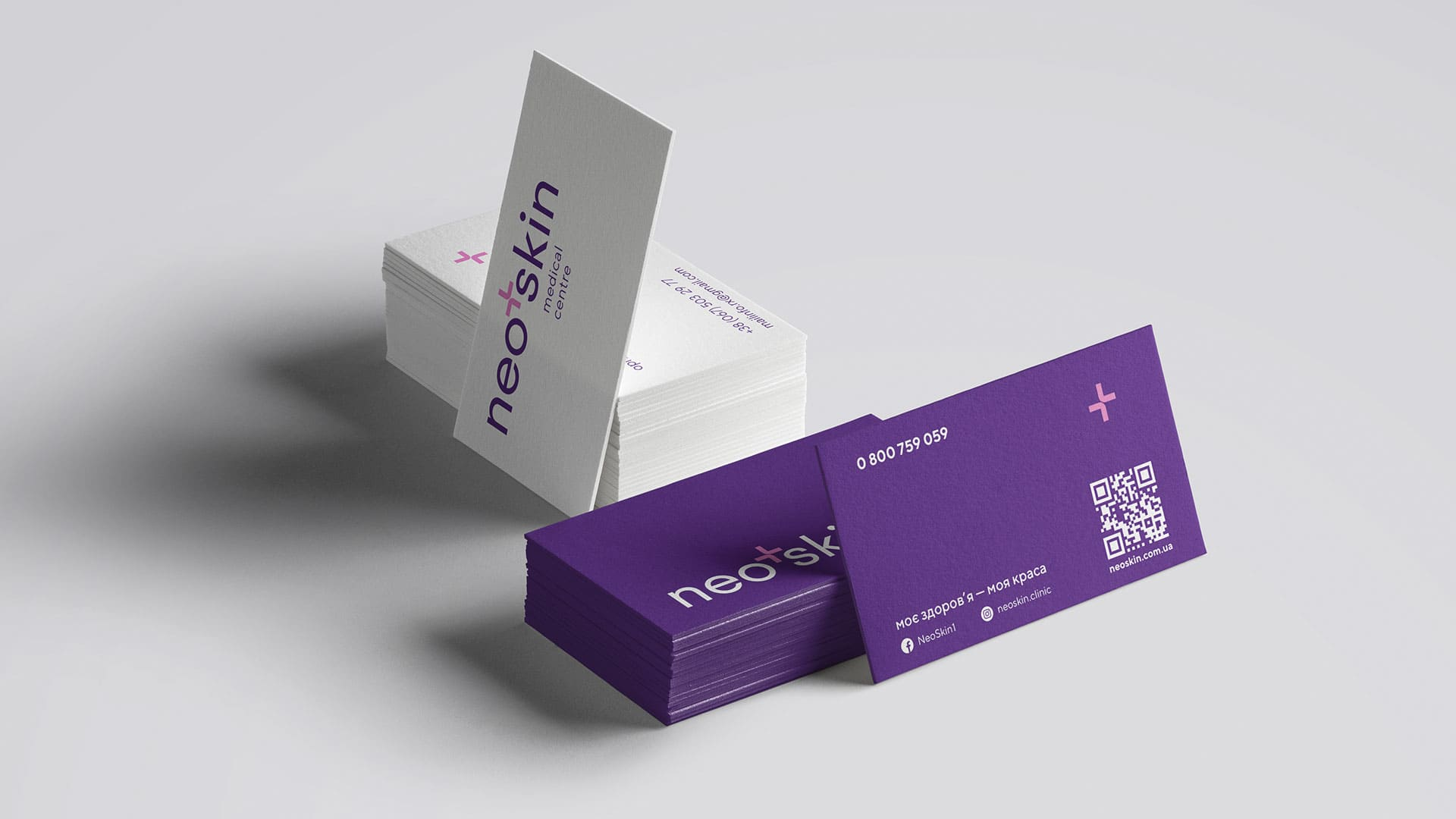 gra brand design neo skin 4
