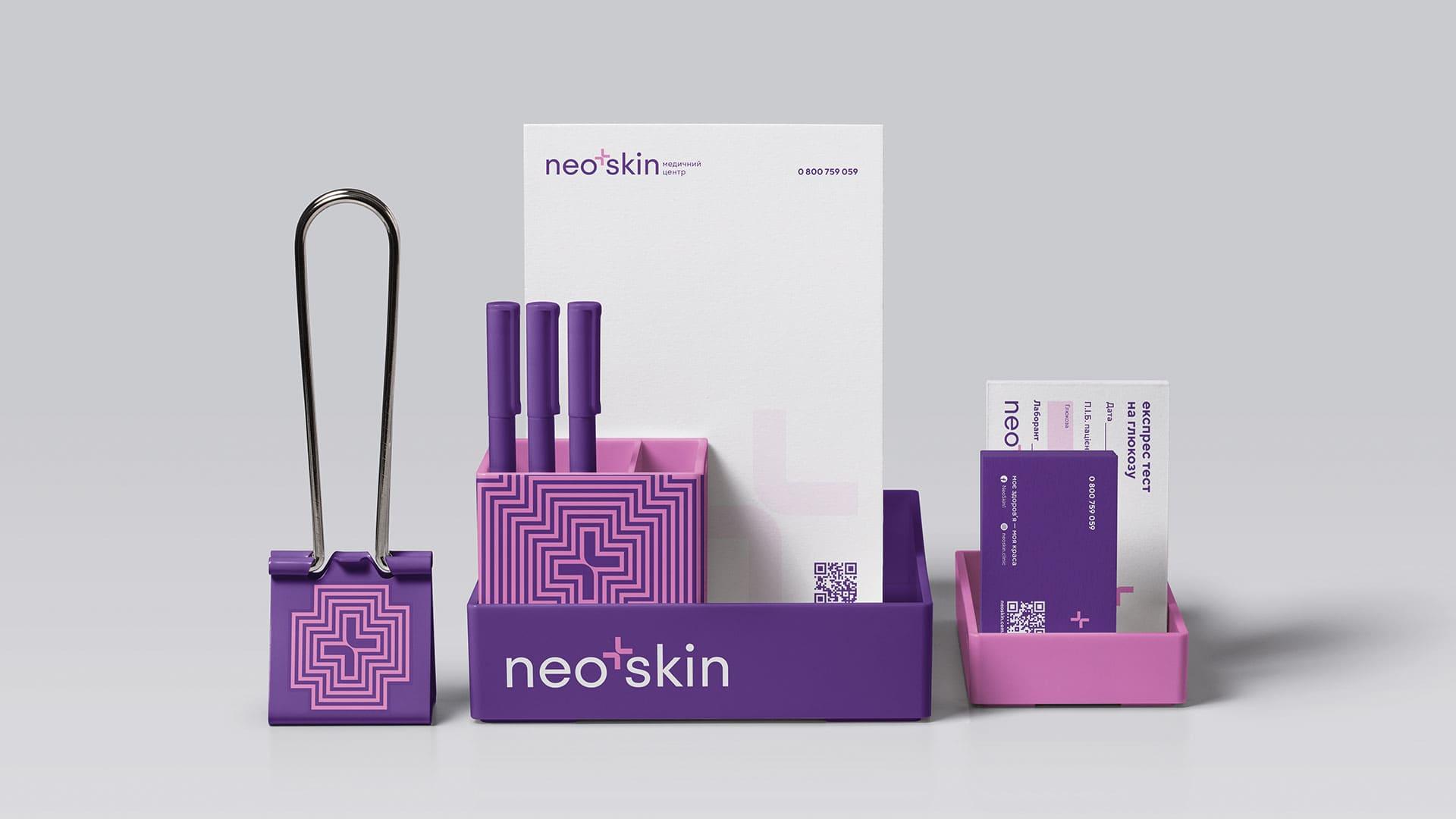 gra brand design neo skin 5