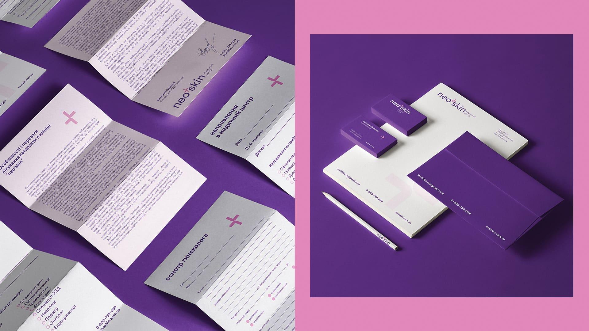 gra brand design neo skin 6
