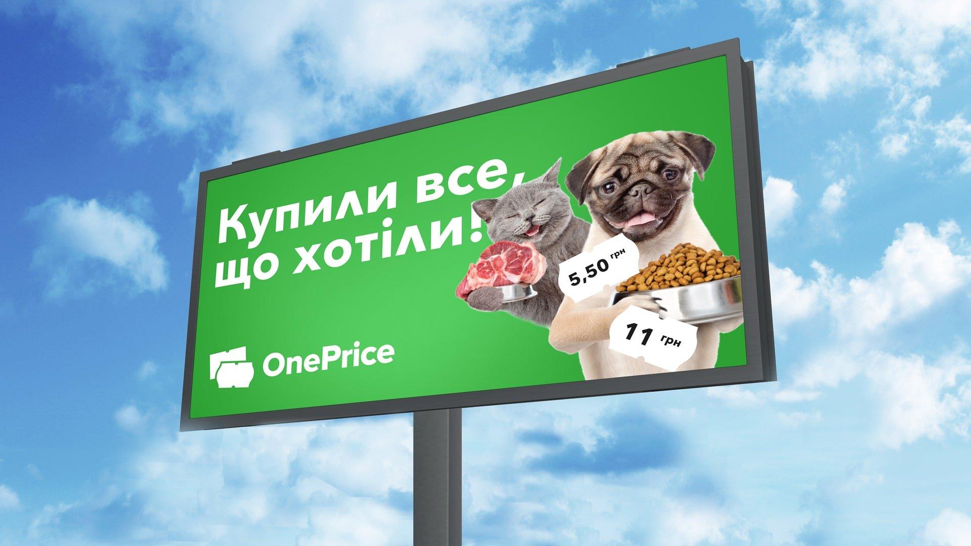gra brand design one price 11