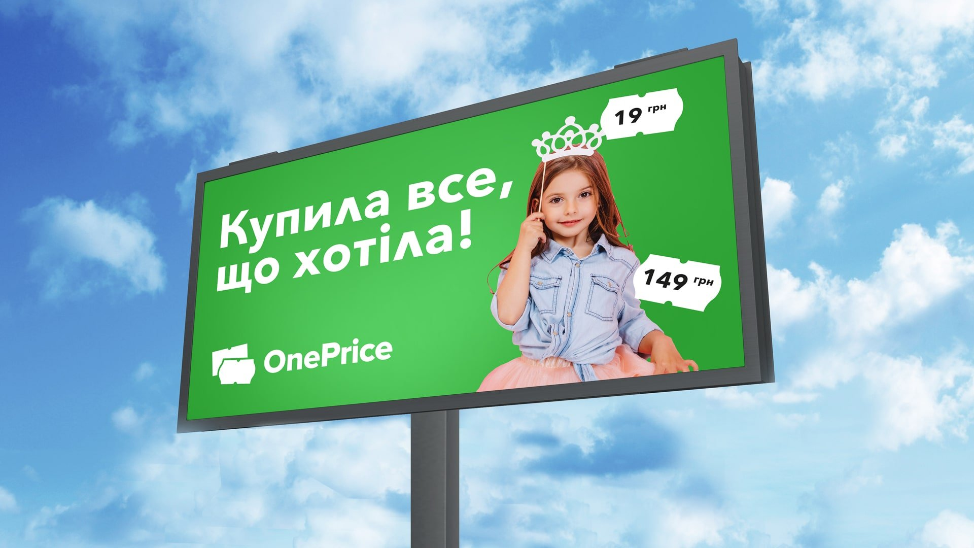 gra brand design one price 12