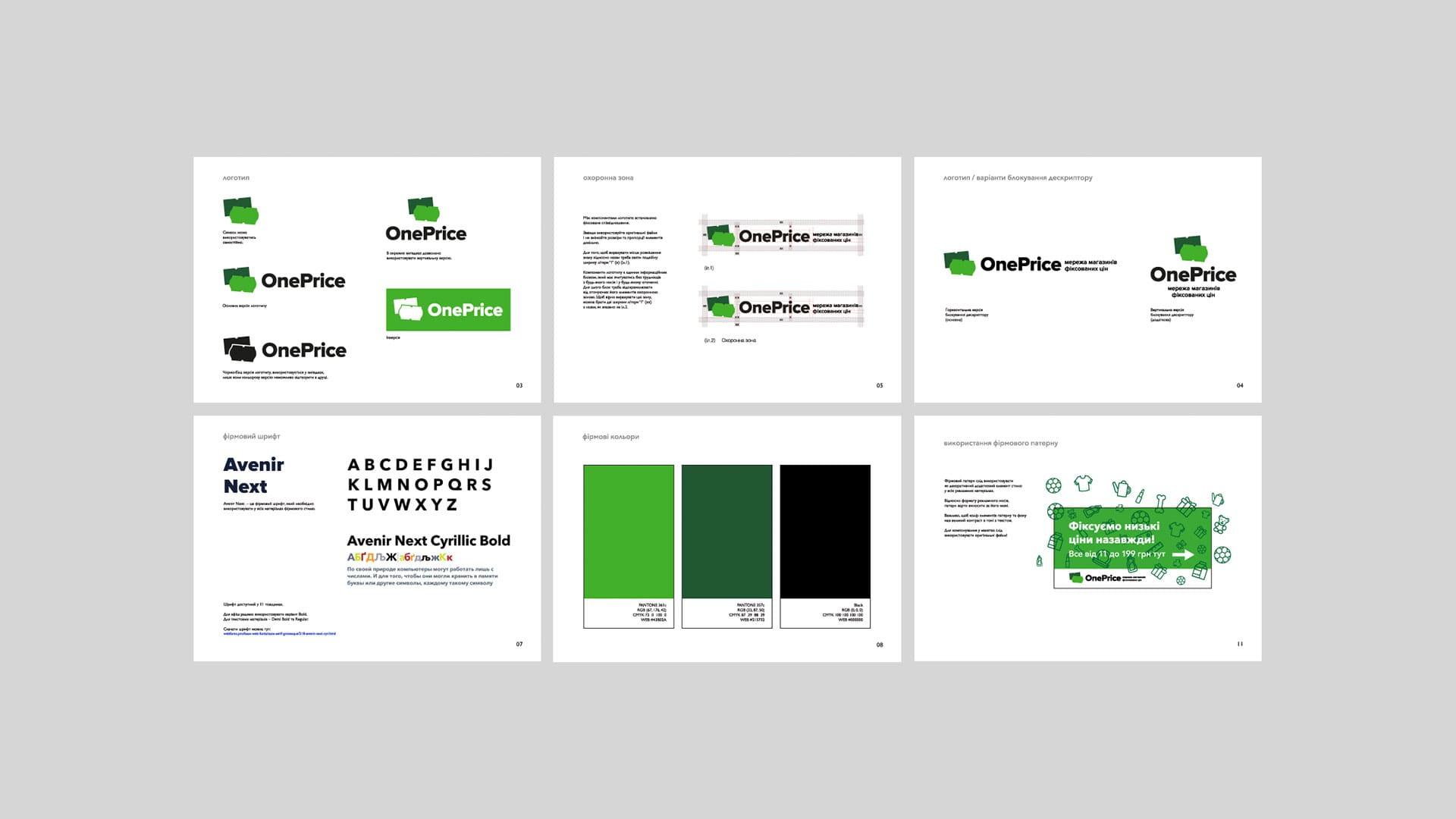 gra brand design oneprice 1