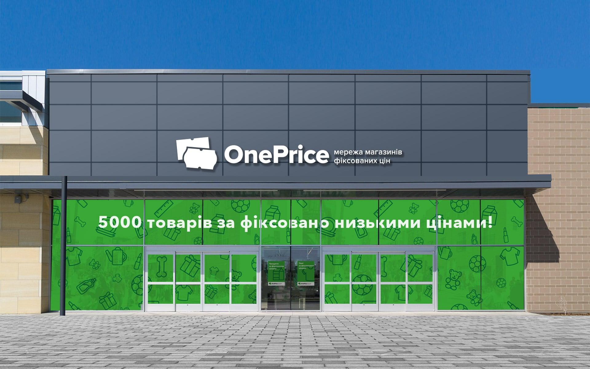 gra brand design oneprice 2