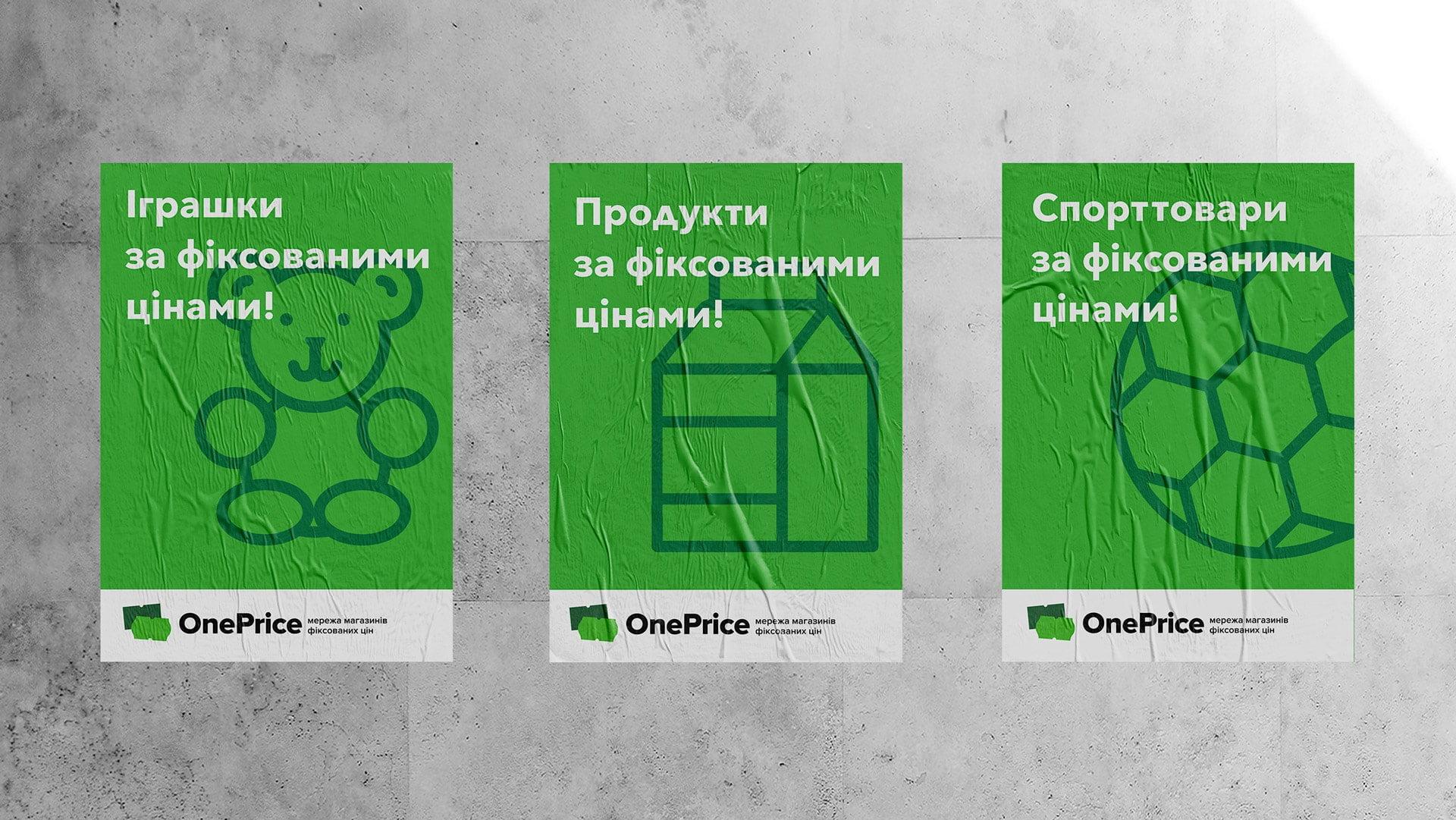 gra brand design oneprice 3