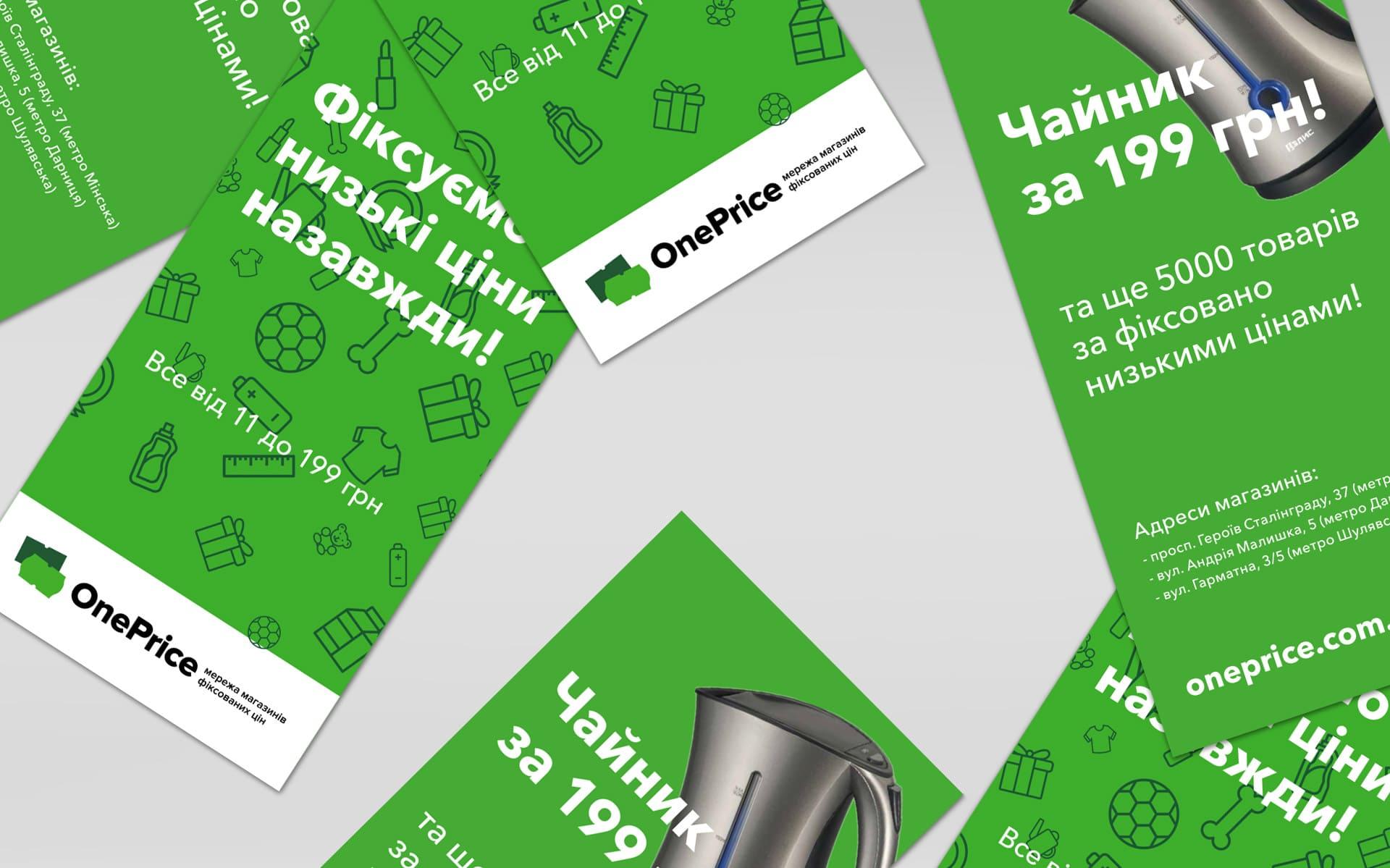 gra brand design oneprice 4