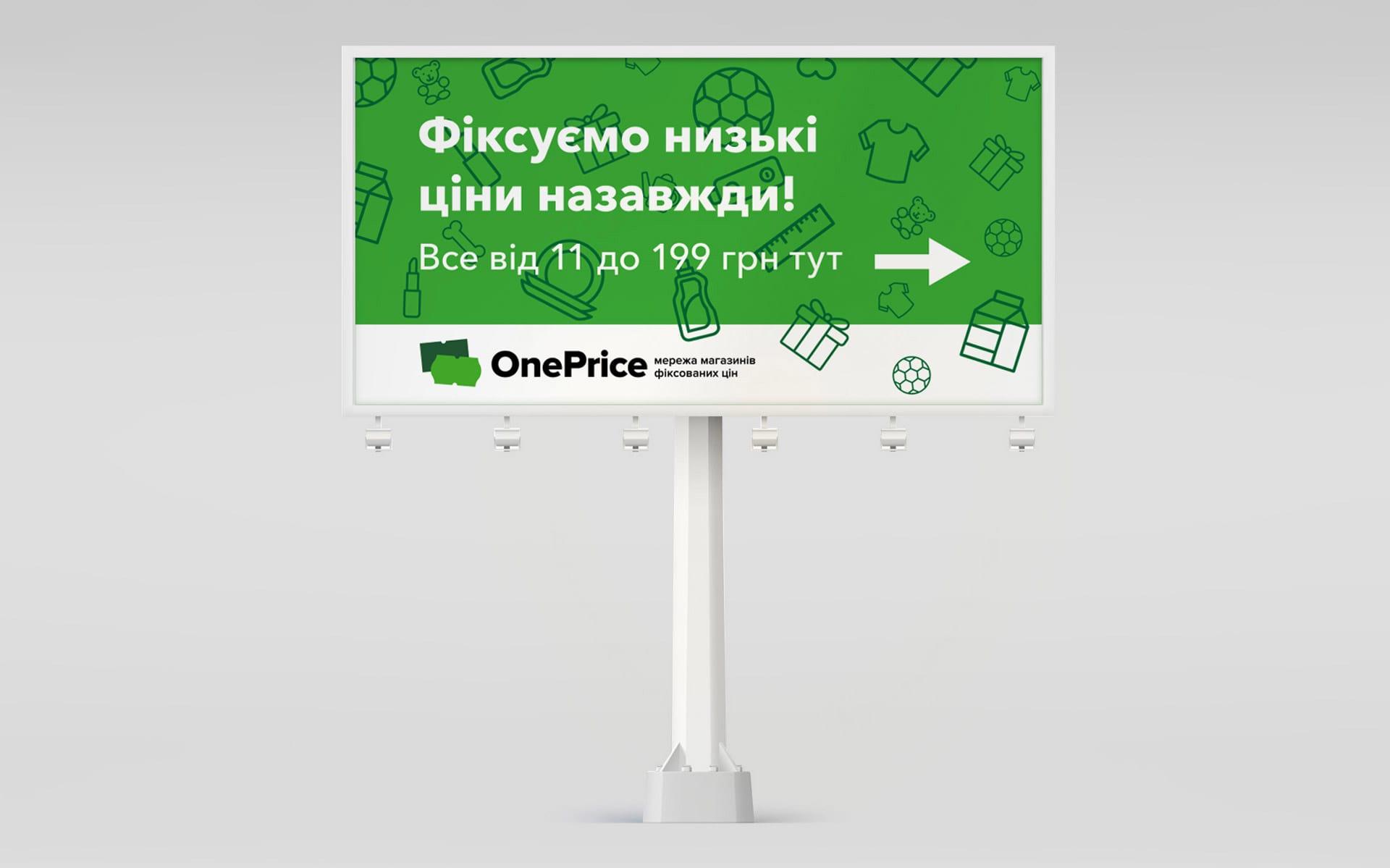 gra brand design oneprice 5