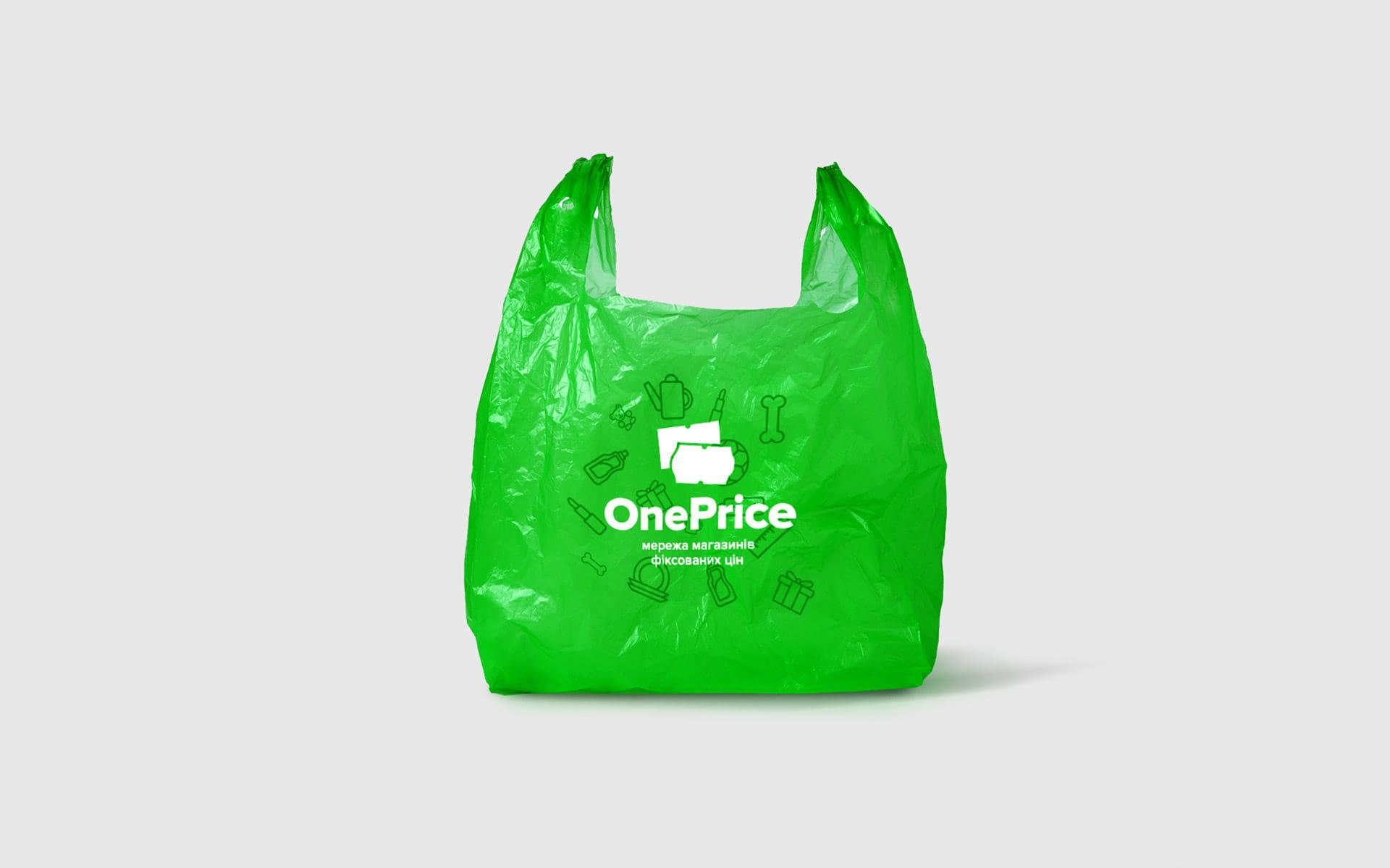 gra brand design oneprice 6