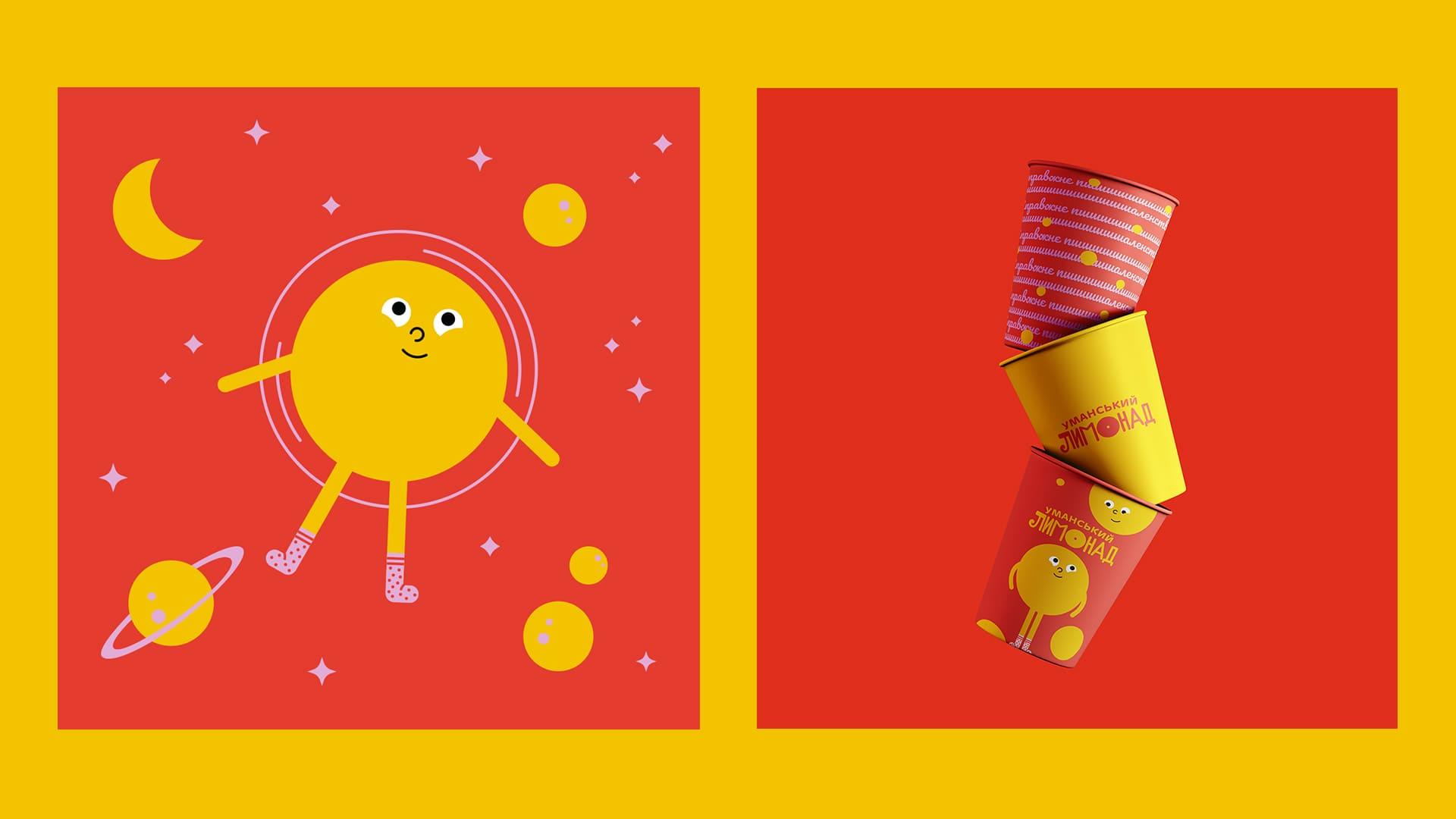 gra brand design umanpivo lemonade 12