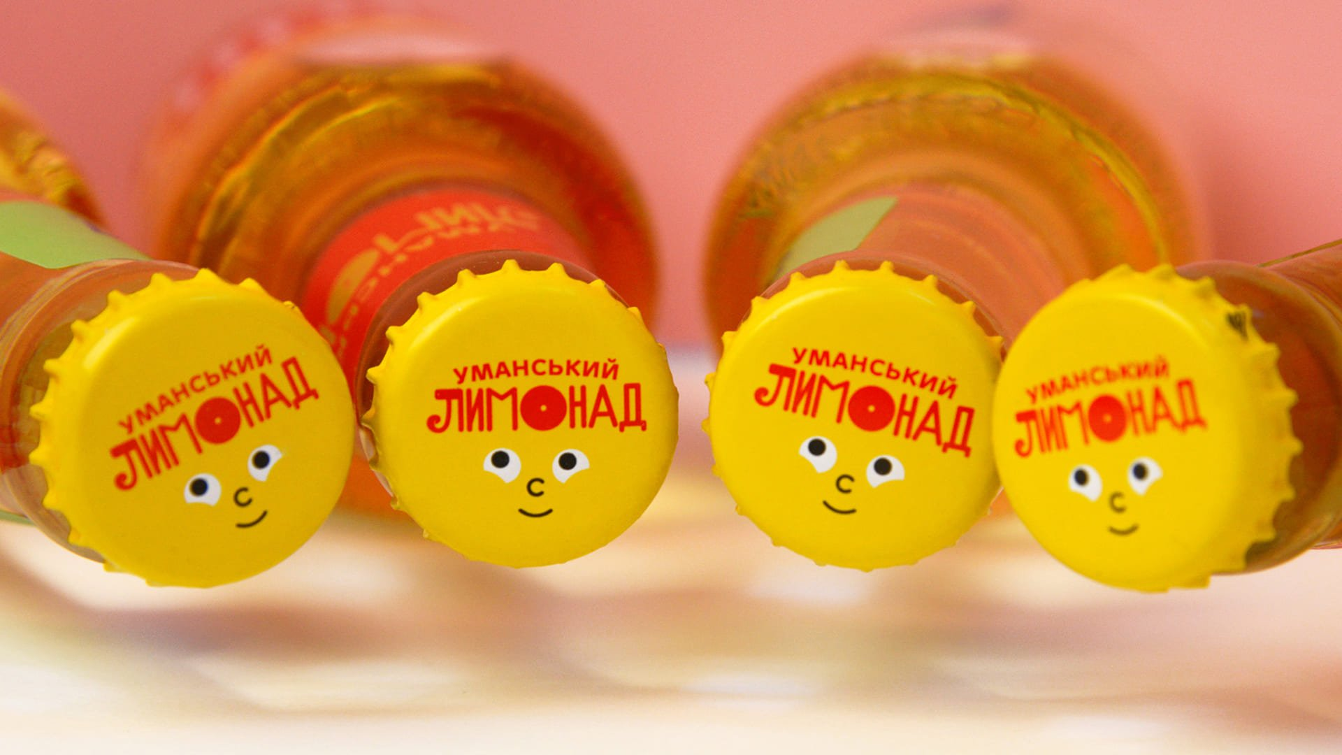 gra brand design umanpivo lemonade 15