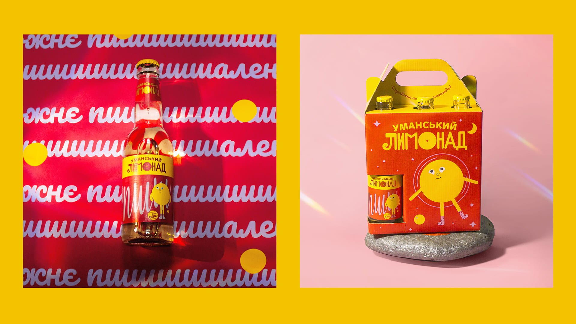 gra brand design umanpivo lemonade 16