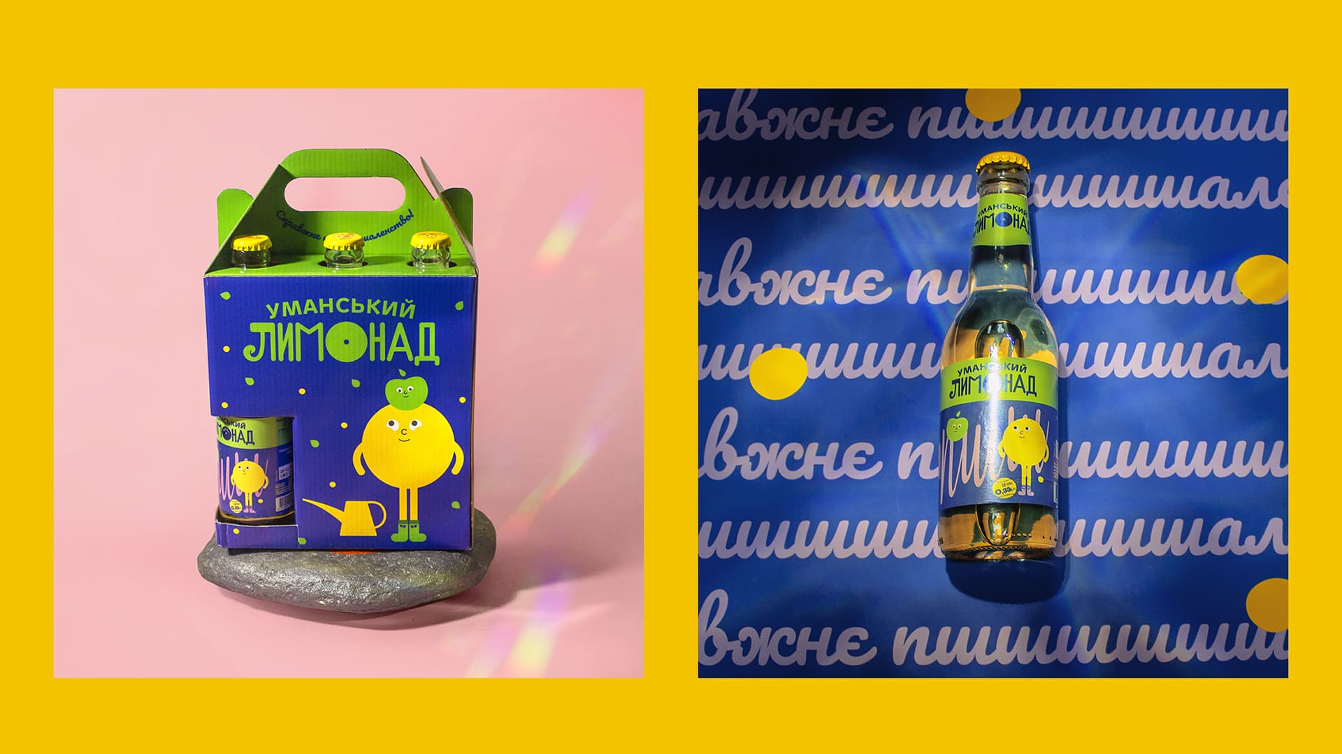 gra brand design umanpivo lemonade 17