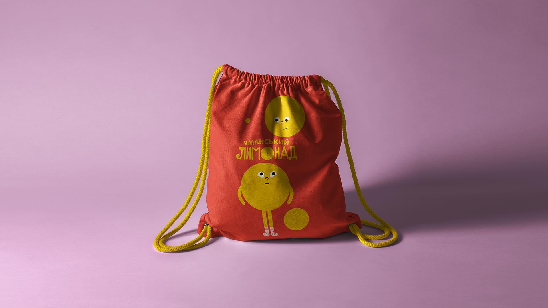 gra brand design umanpivo lemonade 21