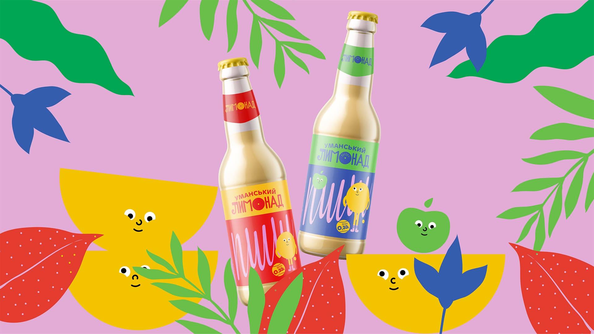 gra brand design umanpivo lemonade 9