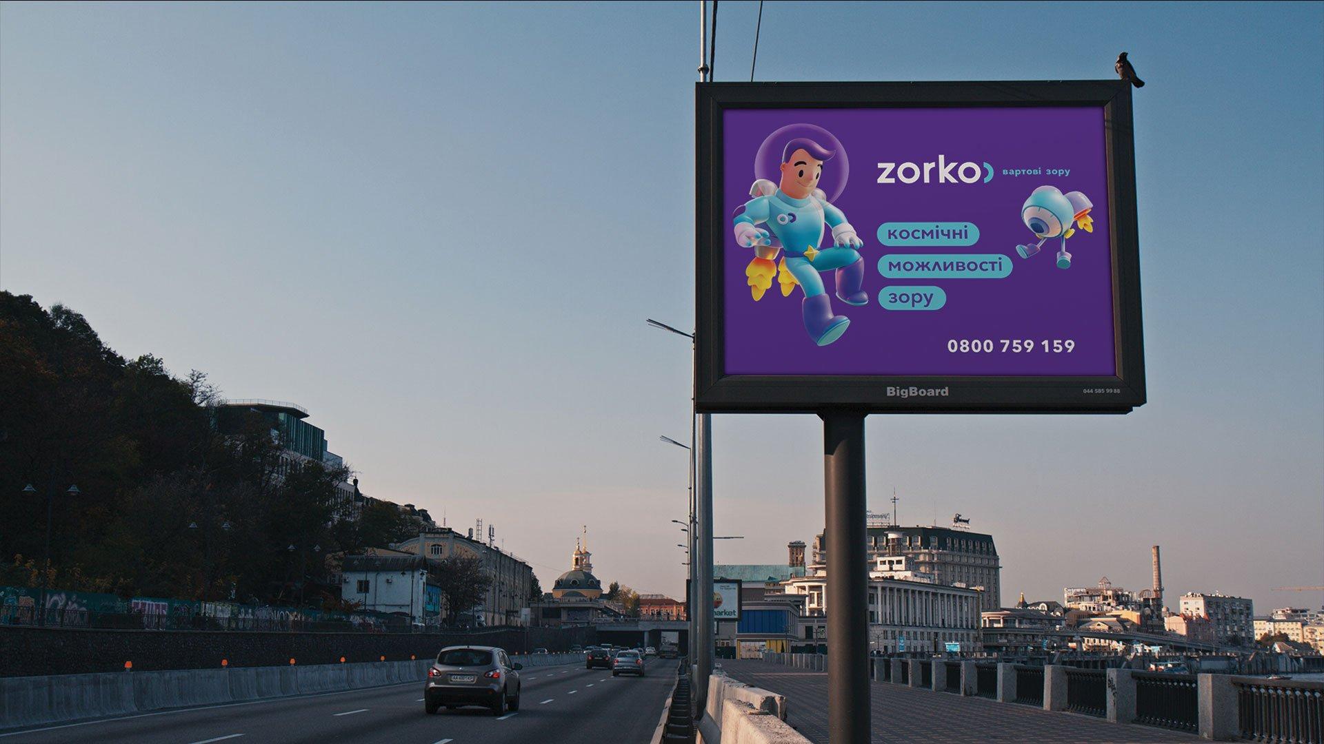 gra brand design zorko 12